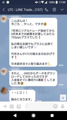 主婦の方がFXトレードデビューで+703pips!!